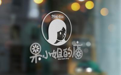 果小姐的店VI設計