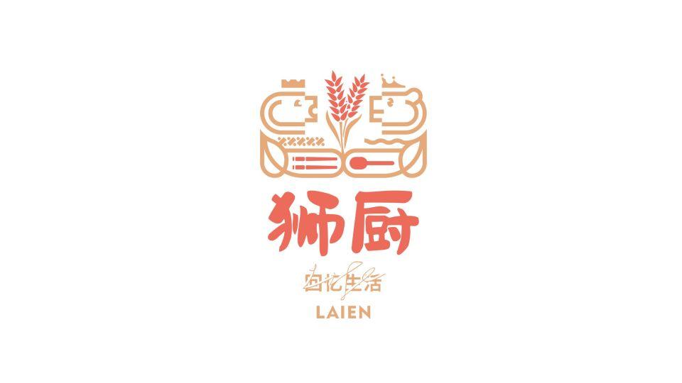 狮厨餐饮品牌LOGO设计