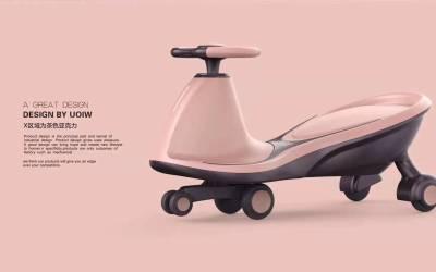 某儿童摇摇车设计+儿童玩具+外...
