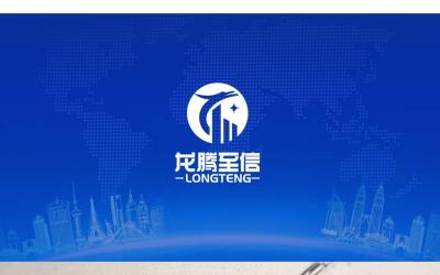 龍騰至信企業管理咨詢logo設...