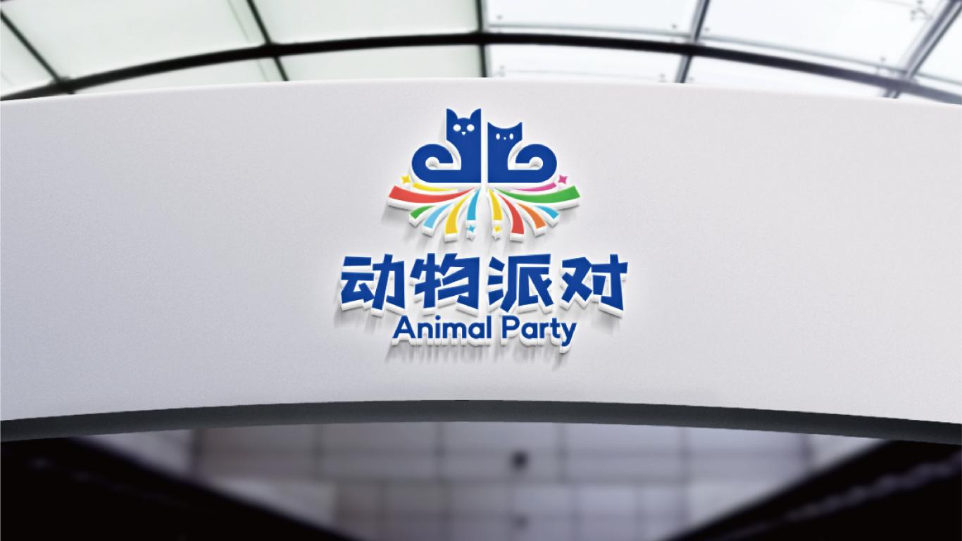 动物派对休闲娱乐类儿童玩具LOGO设计中标图9