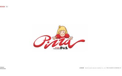 萨公主披萨LOGO设计