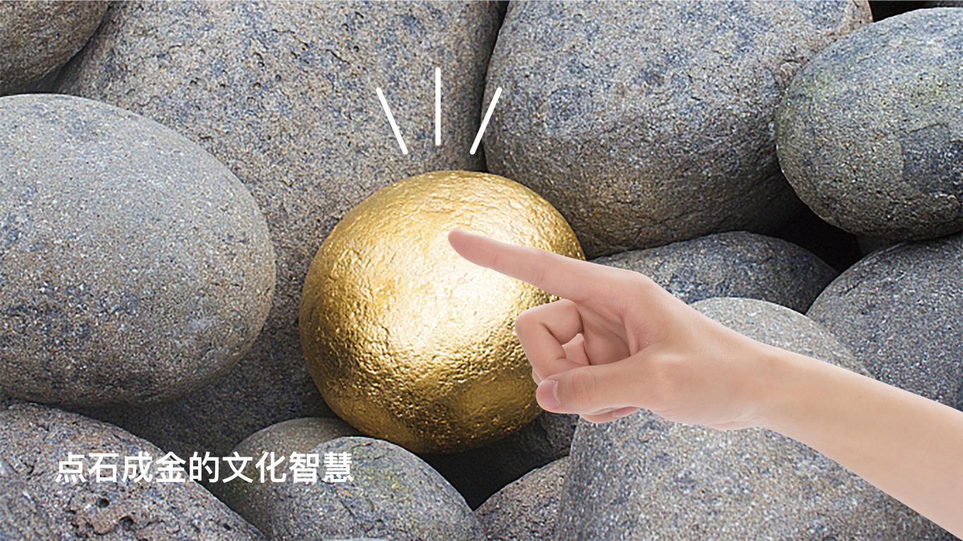 好石器建材LOGO設計中標圖0