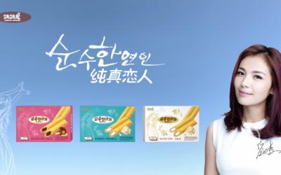 茂华食品3D产品广告片