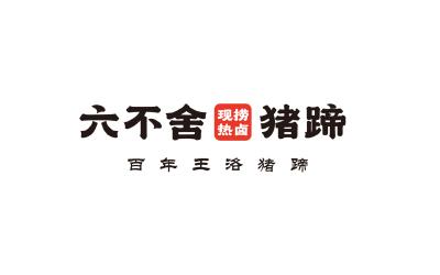 餐飲logo設計