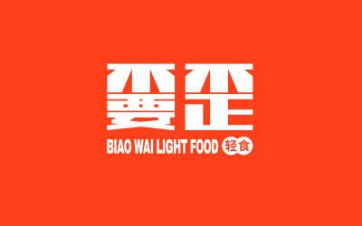 嫑歪轻食-Brand design