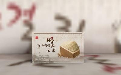 延边龙井-百年部落大米包装
