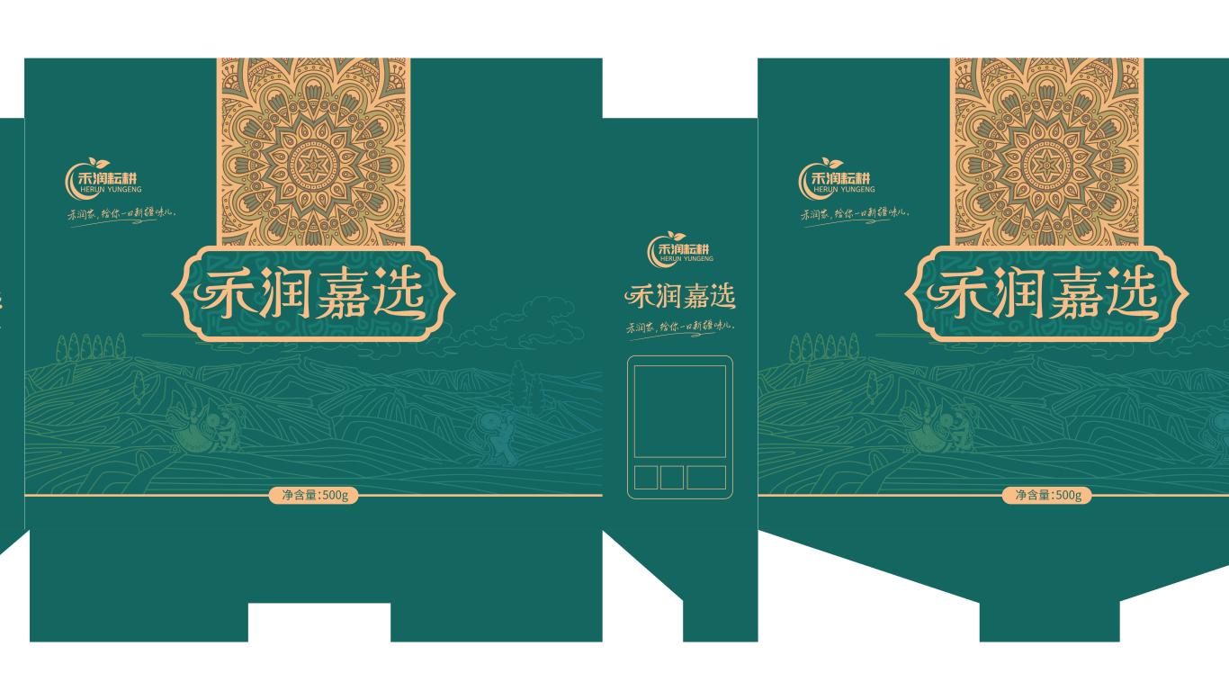 禾润耕耘农副食品品牌包装设计中标图0
