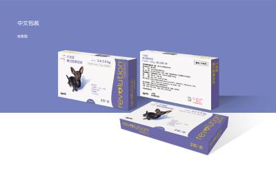宠物医疗健康保健包装