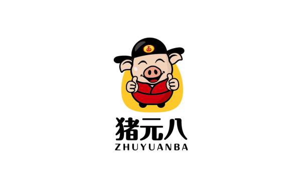 猪元八(卤制品)logo设计