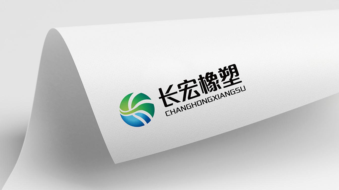 長宏橡塑品牌LOGO設計中標圖4