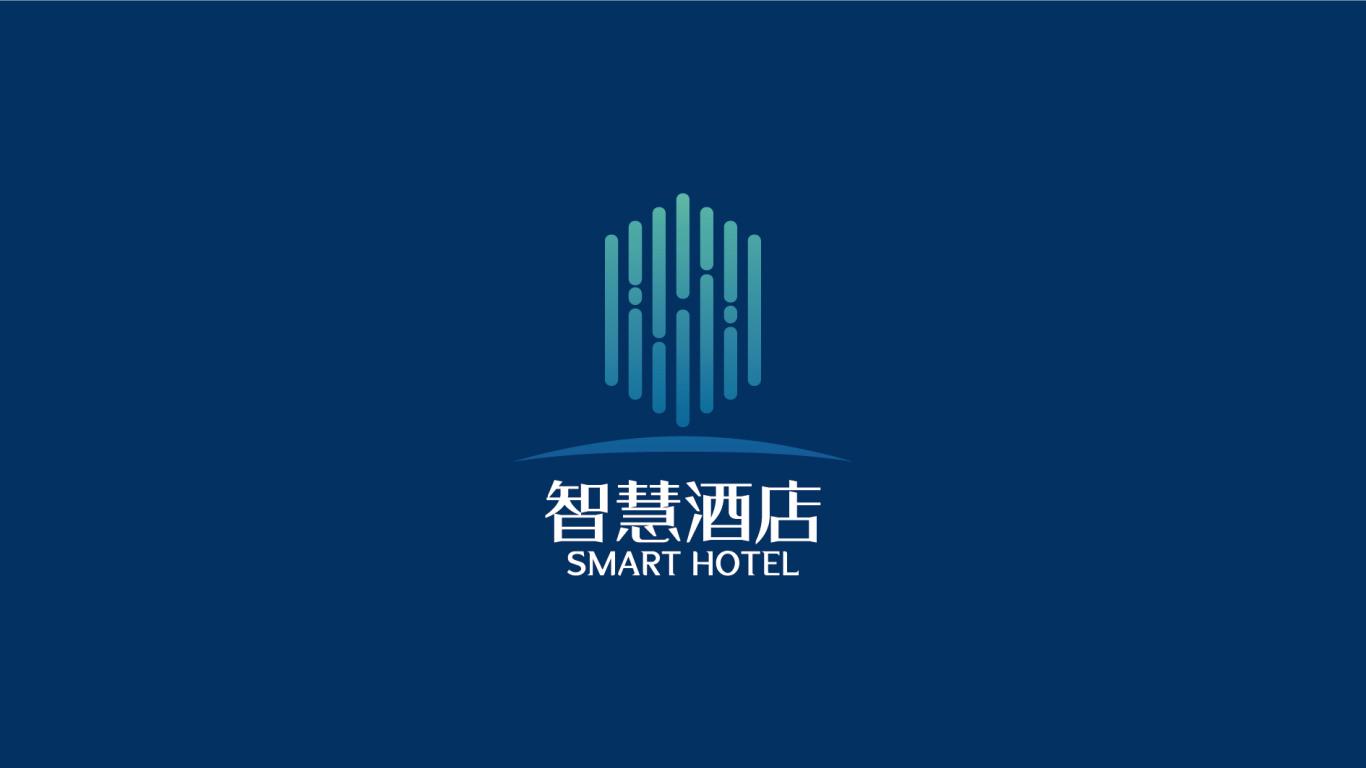 智慧酒店LOGO設計中標圖0