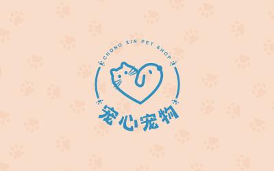 福州寵心寵物品牌logo設計