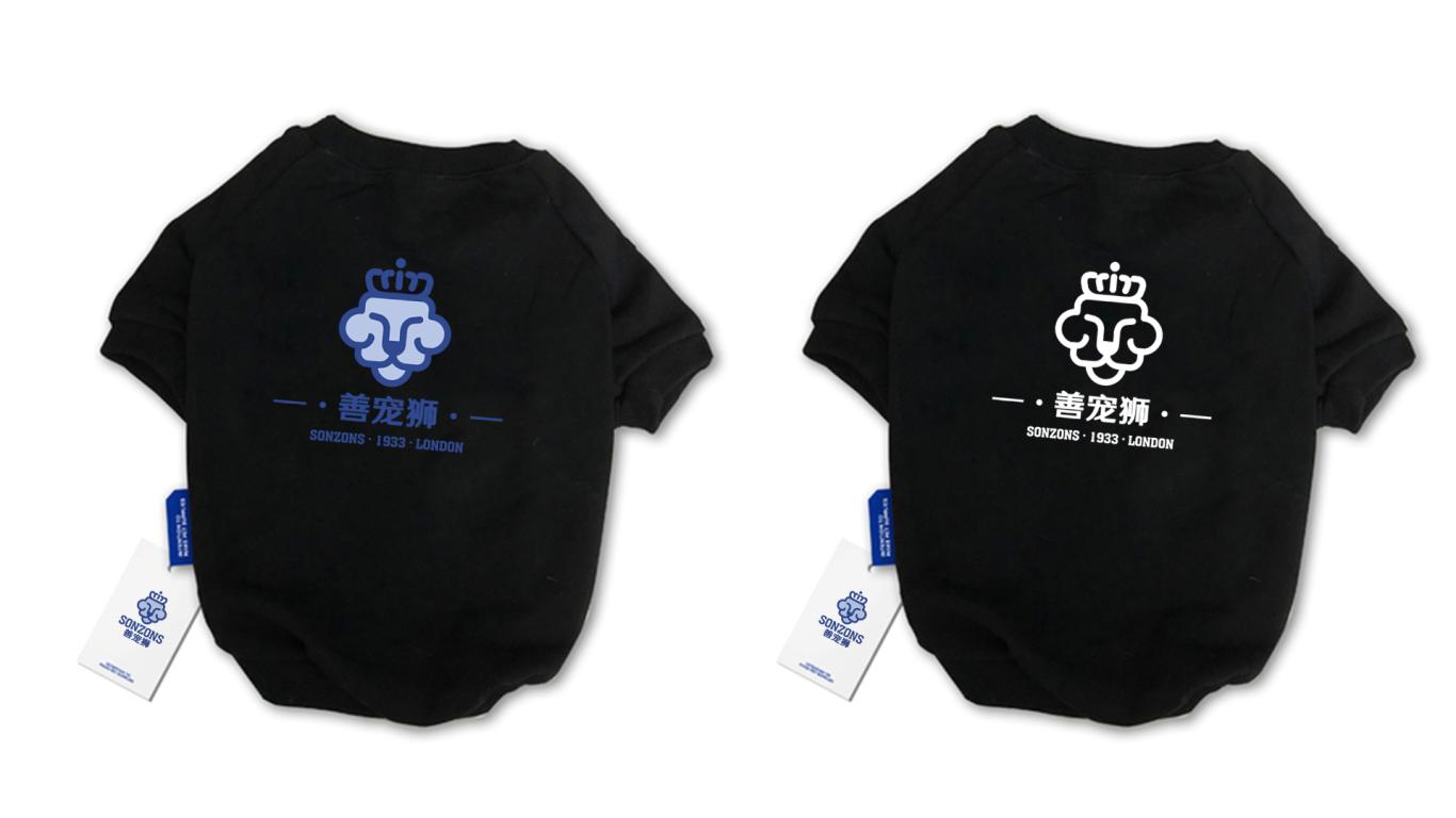 善寵獅寵物用具公司LOGO設計中標圖12