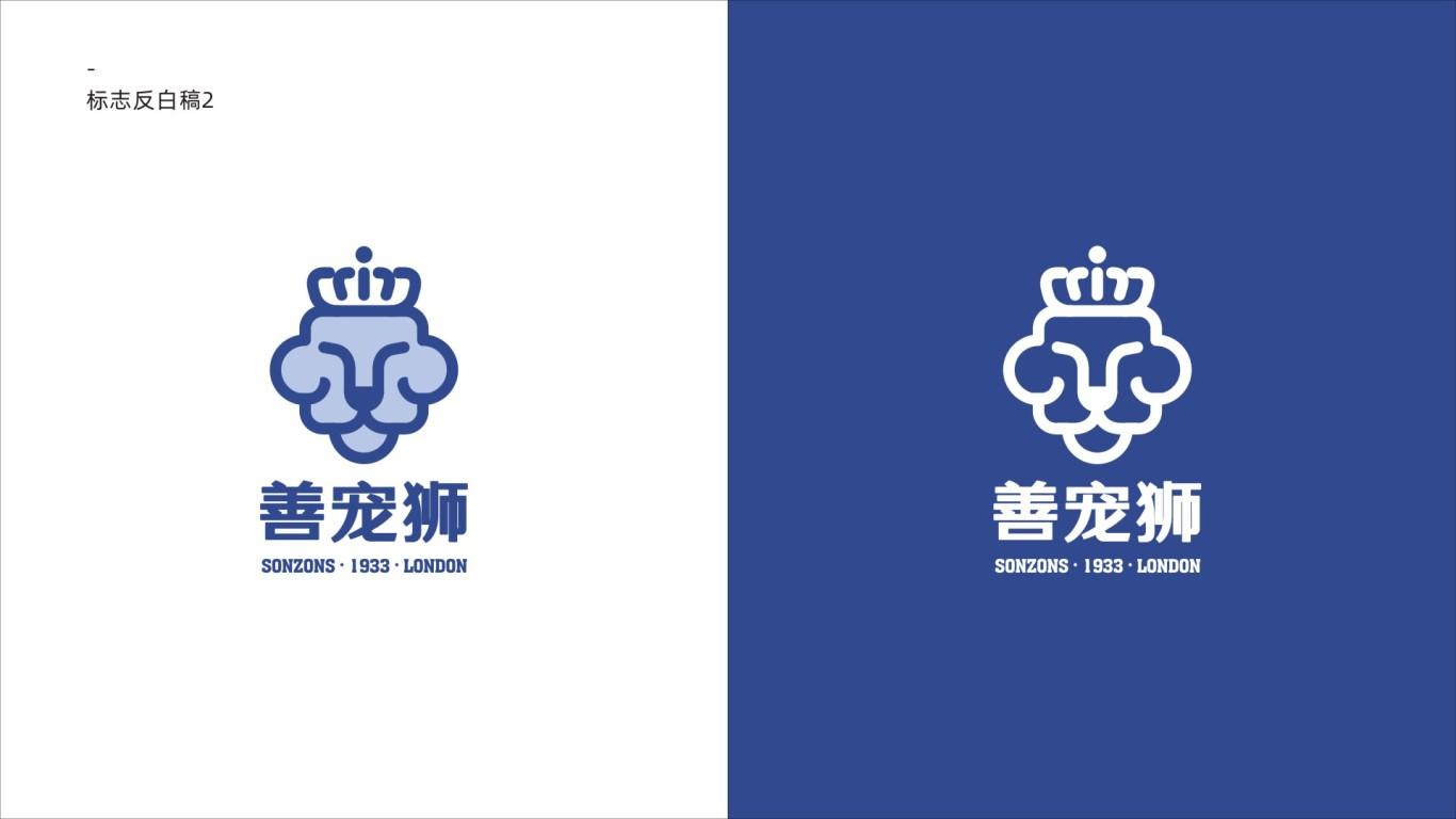 善寵獅寵物用具公司LOGO設計中標圖0