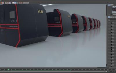 《中国超级计算机天河二号》- ...