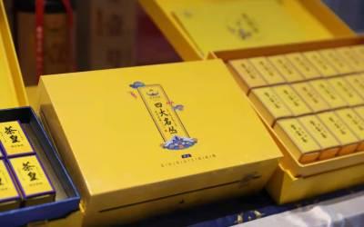 爱新觉罗品牌茶包装