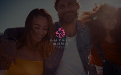 2019斑马旅游全新品牌形象设...