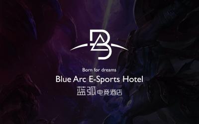 Blue Arc蓝弧电竞酒店品...