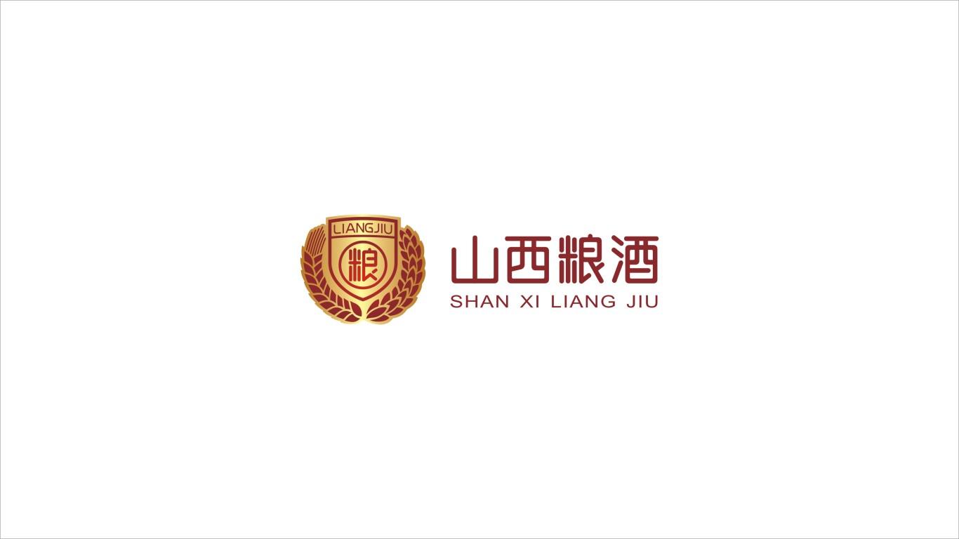 山西糧酒品牌LOGO設計中標圖3