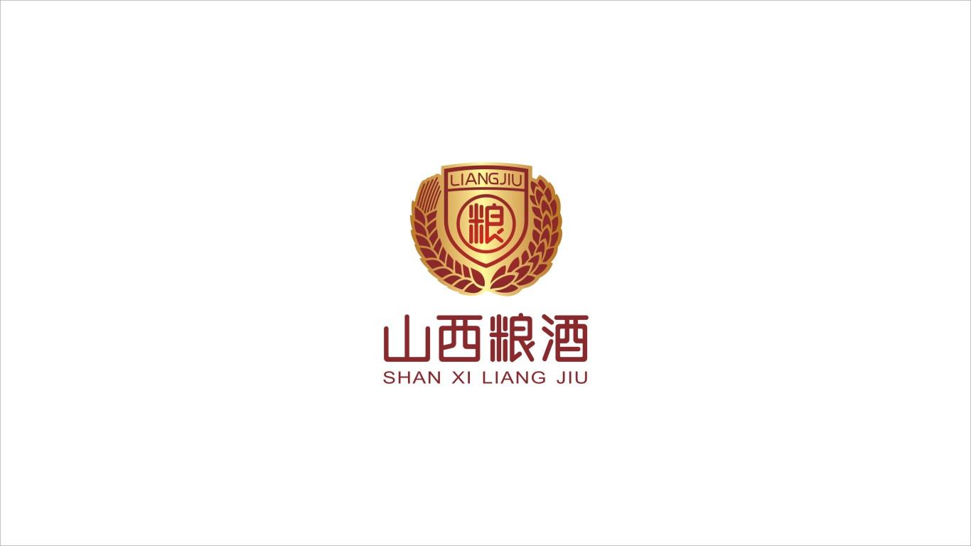 山西糧酒品牌LOGO設計中標圖0
