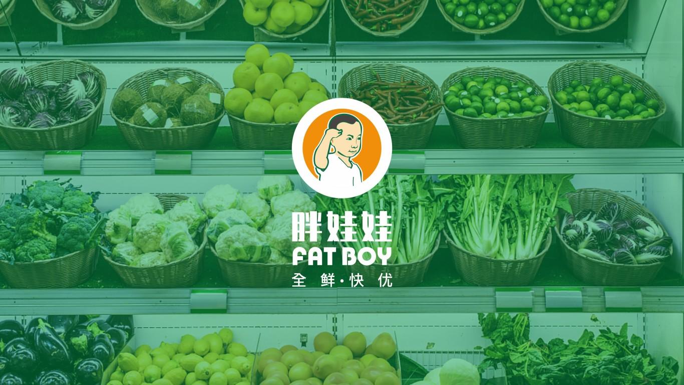 胖娃娃生鮮電商品牌LOGO設計中標圖3