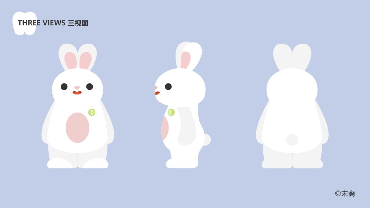 米芽齒科醫療品牌吉祥物設計中標圖1
