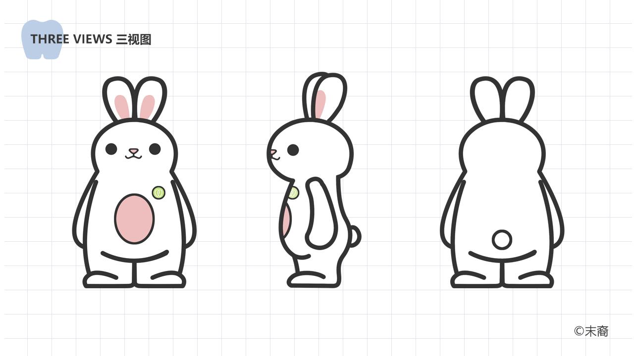 米芽齒科醫療品牌吉祥物設計中標圖0