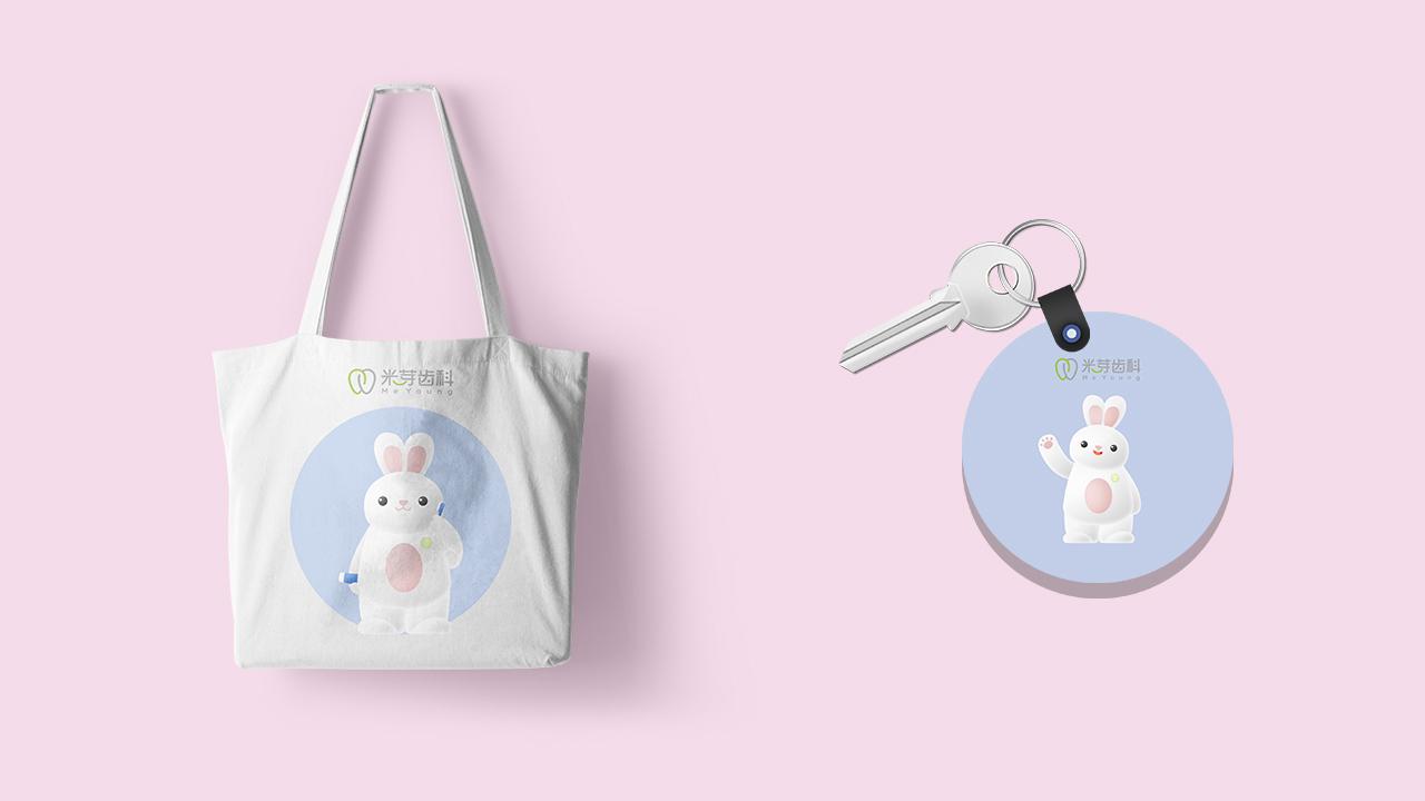 米芽齒科醫療品牌吉祥物設計中標圖7