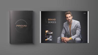 比罗尼男装品牌画册设计