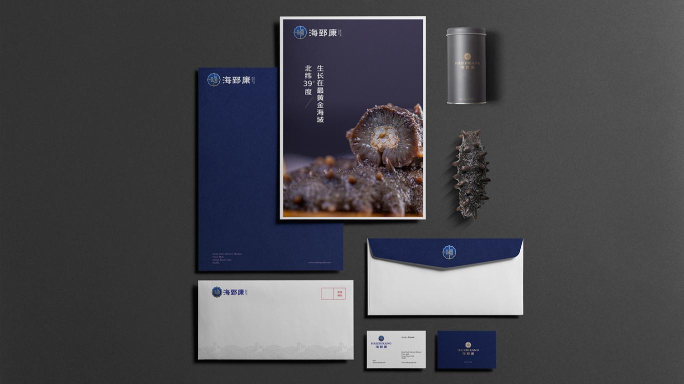 海郅康高端海参品牌LOGO设计中标图12