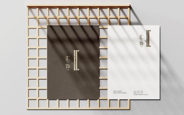 汇饰装饰家居品牌LOGO设计