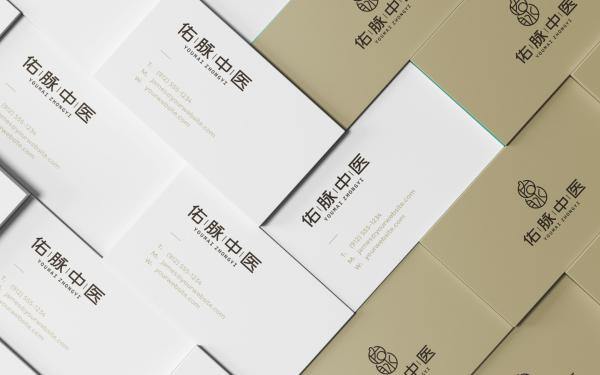 佑脉中医品牌LOGO设计