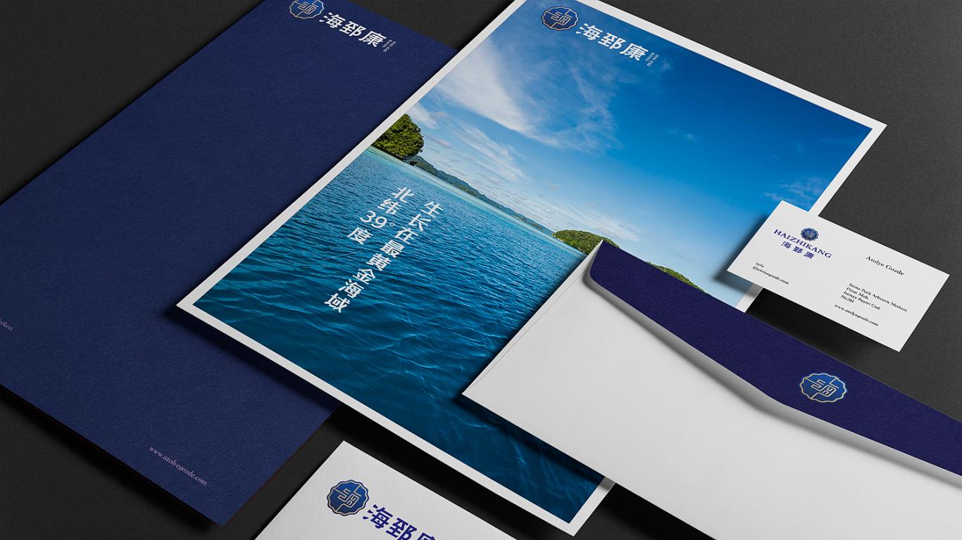 海郅康高端海参品牌LOGO设计中标图16