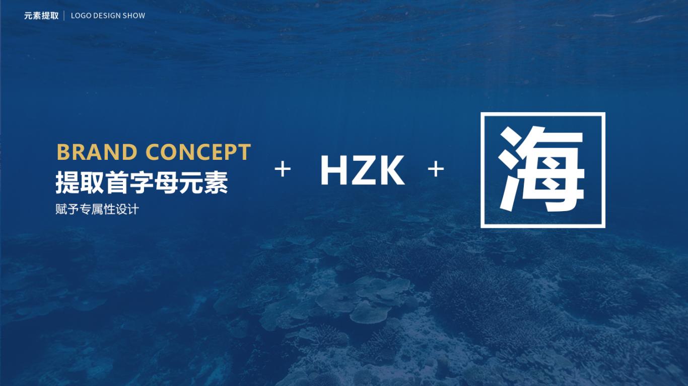 海郅康高端海参品牌LOGO设计中标图2