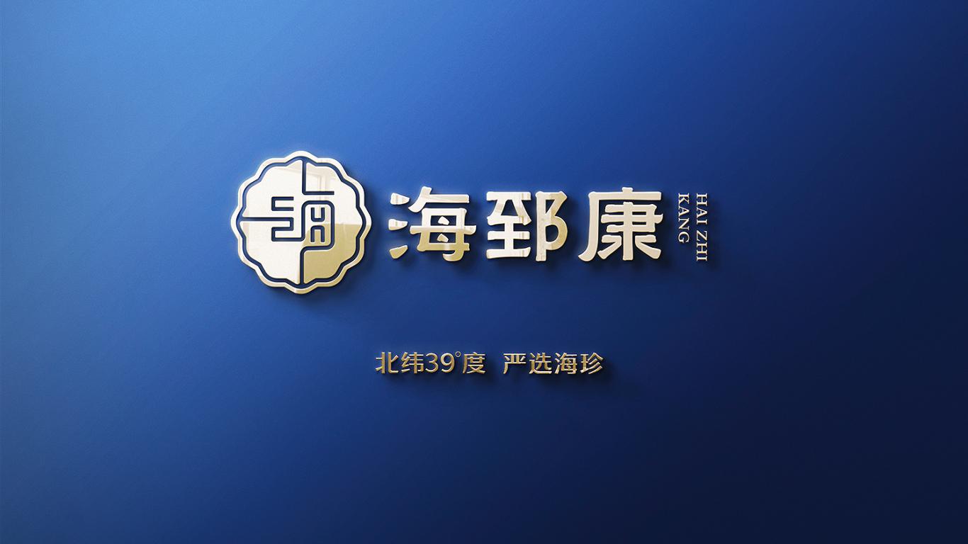 海郅康高端海参品牌LOGO设计中标图10