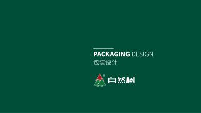 自然树油漆包装设计