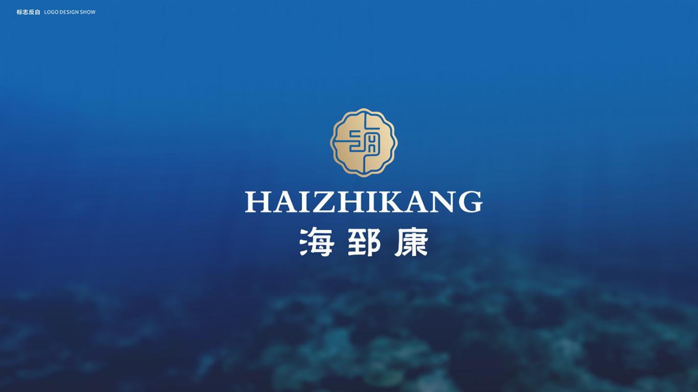 海郅康高端海参品牌LOGO设计中标图4