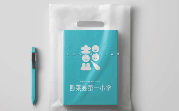 小学教育品牌LOGO设计