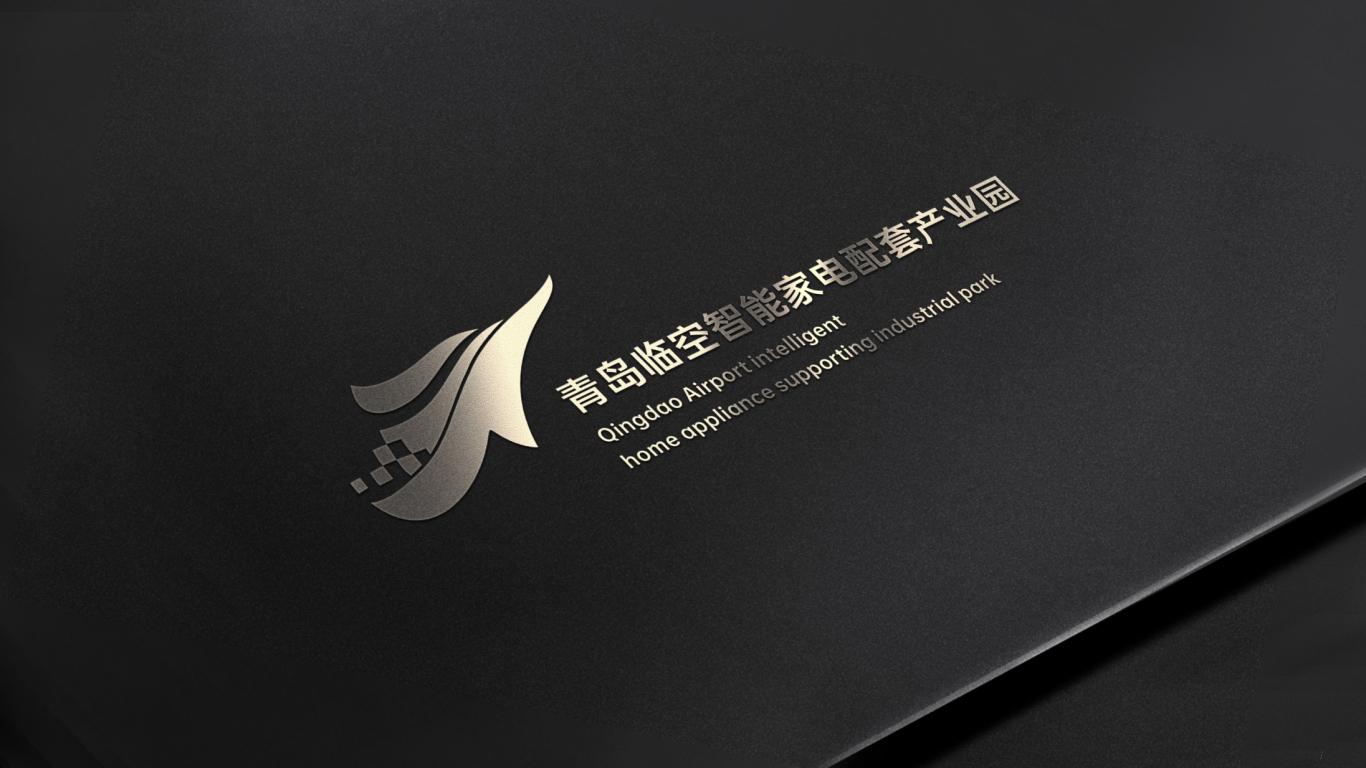青島臨空智能家電配套產業園LOGO設計中標圖16