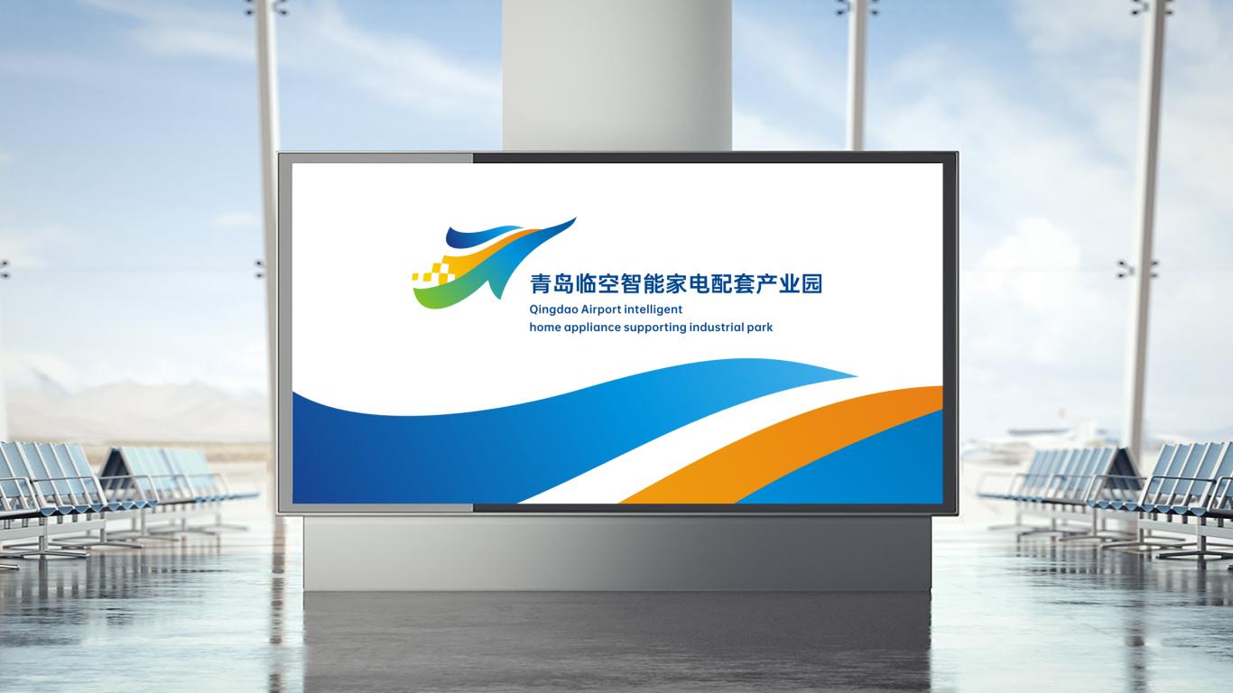 青島臨空智能家電配套產業園LOGO設計中標圖14