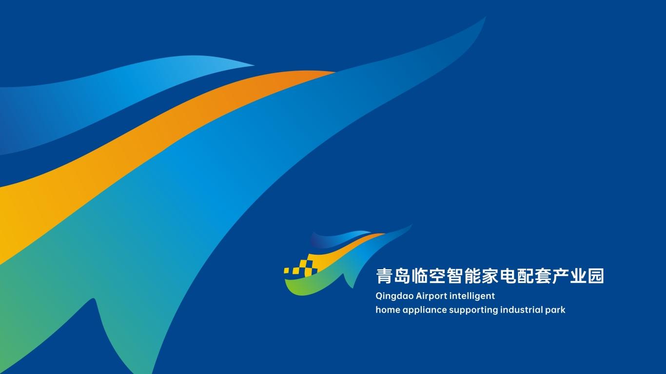 青島臨空智能家電配套產業園LOGO設計中標圖4