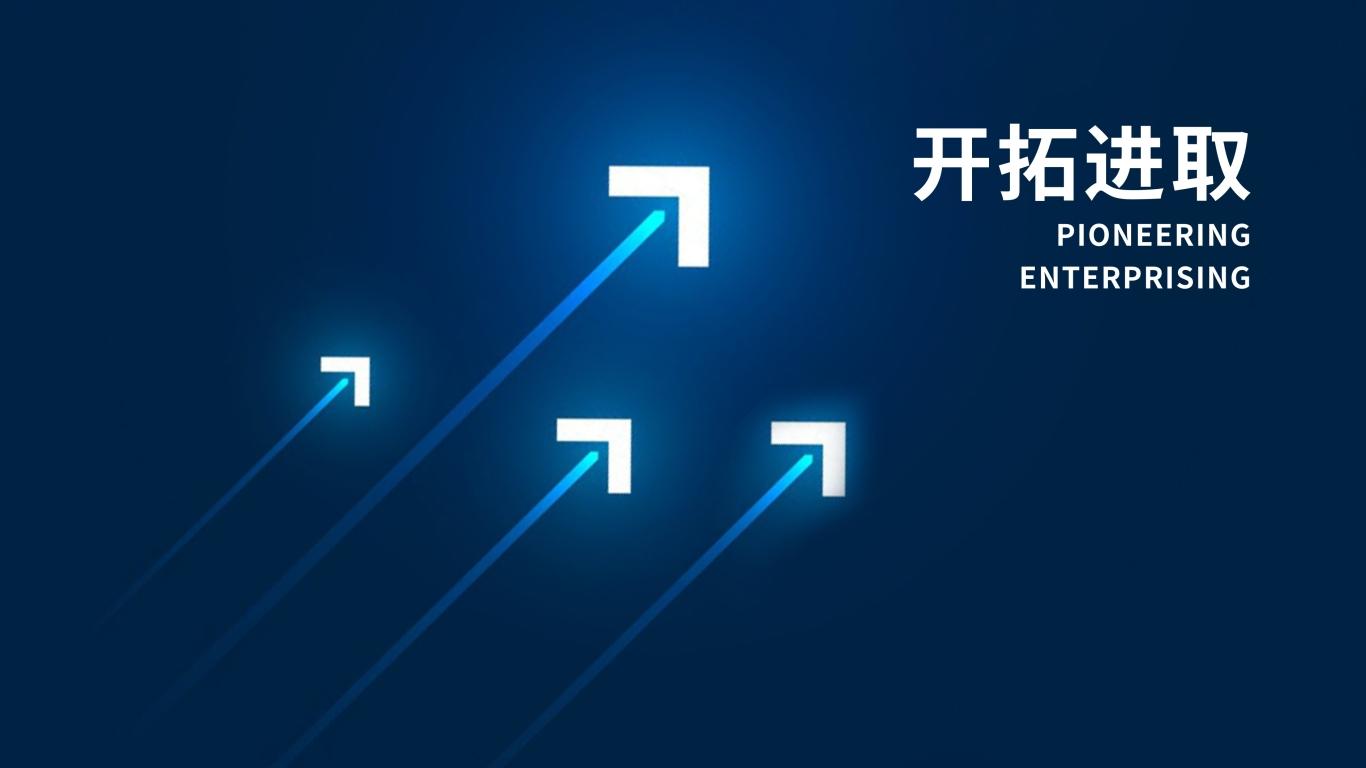 青島臨空智能家電配套產業園LOGO設計中標圖2