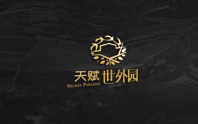 天賦·世外園 酒店品牌logo...