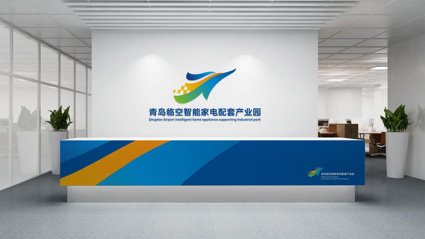 青島臨空智能家電配套產業園LOGO設計中標圖18