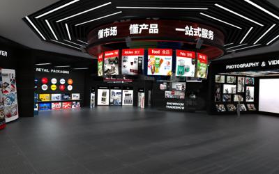 线上虚拟展厅