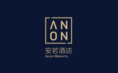 安若酒店VI設計