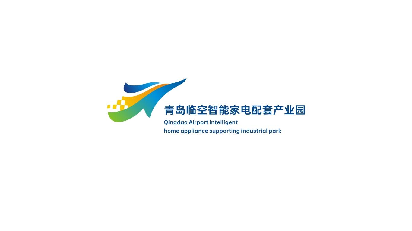 青島臨空智能家電配套產業園LOGO設計中標圖3