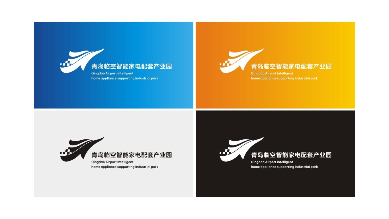 青島臨空智能家電配套產業園LOGO設計中標圖5