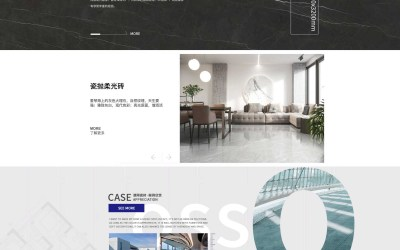 陶瓷网站设计